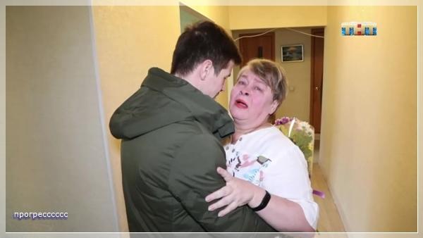 Встреча Димы Дмитренко с мамой