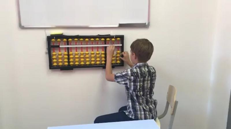 Занятие по ментальной арифметике в школе IQ007 г. Саратов