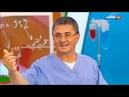 Доктор Мясников об алкоголе как нас обманывают в интернете хирургическое лечение артроза