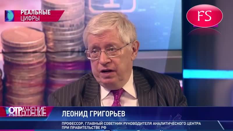 Средняя зарплата к 2024 году составит почти 63 тысячи рублей