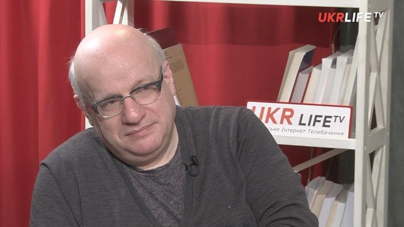 Дмитрий Джангиров Психушка миропорядка салями в переговорах и админресурс в задумчивости