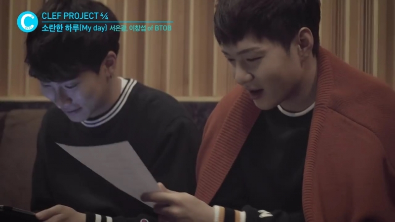 [TEASER] Seo Eunkwang Lee Changsub - My Day (CLEF Project 4/4)