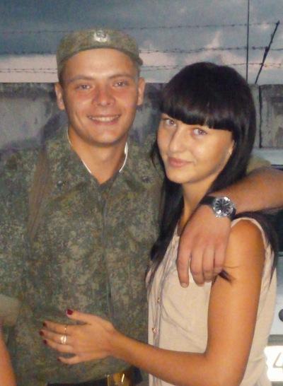 Наталья Савостина, 21 февраля , Миллерово, id78135340