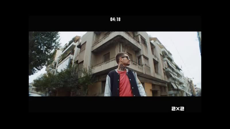 Noize MC — Голос Струны (2х2) 2х2 Music