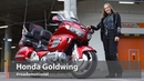 Honda GL1800 Gold Wing (Тест от Ксю) - Серия Большие Путешественники