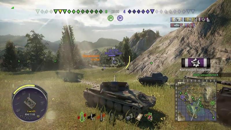 World of Tanks PS4 Rhm.-Borsig Waffenträger все любят борщ?