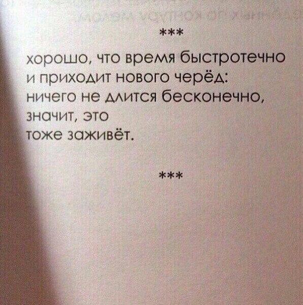 https://pp.vk.me/c7003/v7003369/122c8/-QA6V-1_4ng.jpg