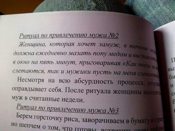Моя попа, сделай опа-опа )