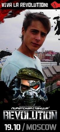 Ruslan Cheglov, 5 апреля , Казань, id47068941