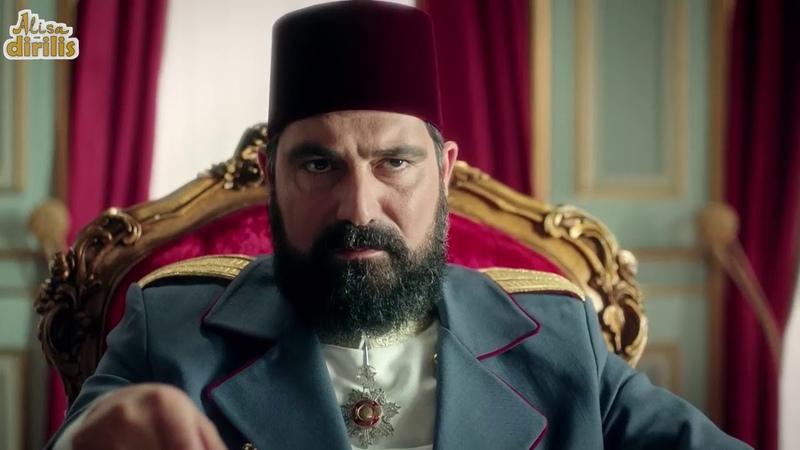 Права на престол Абдулхамид. Анонс 3 го сезона