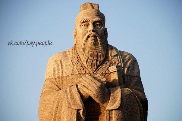 Если вы хотите добиться успеха, избегайте шести пороков: сонливости, лени, страха, гнева, праздности и нерешительности. © Конфуций