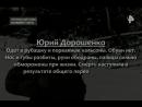 Перевал Дятлова  кровавая тайна (14.06.2018)