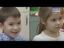 Детская передача Шонанпыл 17 01 2018