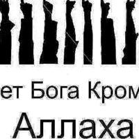 Умаханов Шама, 3 ноября 1984, Москва, id171046226