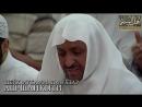 Шейх Мухаммад Мухтар Аш Шанкыти Смиренность в Молитве