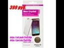 Чехол-накладка, iBox Crystal, для iPhone 7/8, (серый), TMALL, 2018