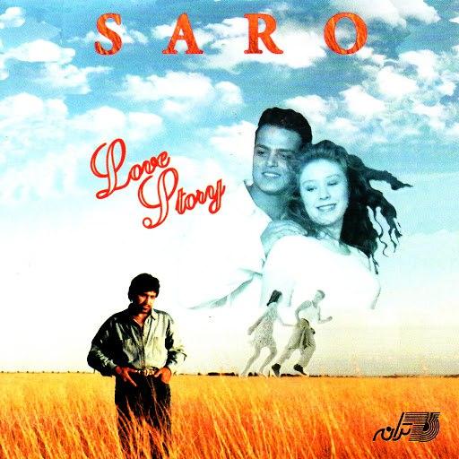 Saro альбом Love Story