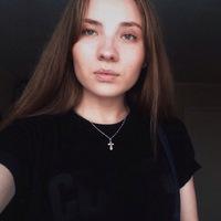 Наталья Рогина