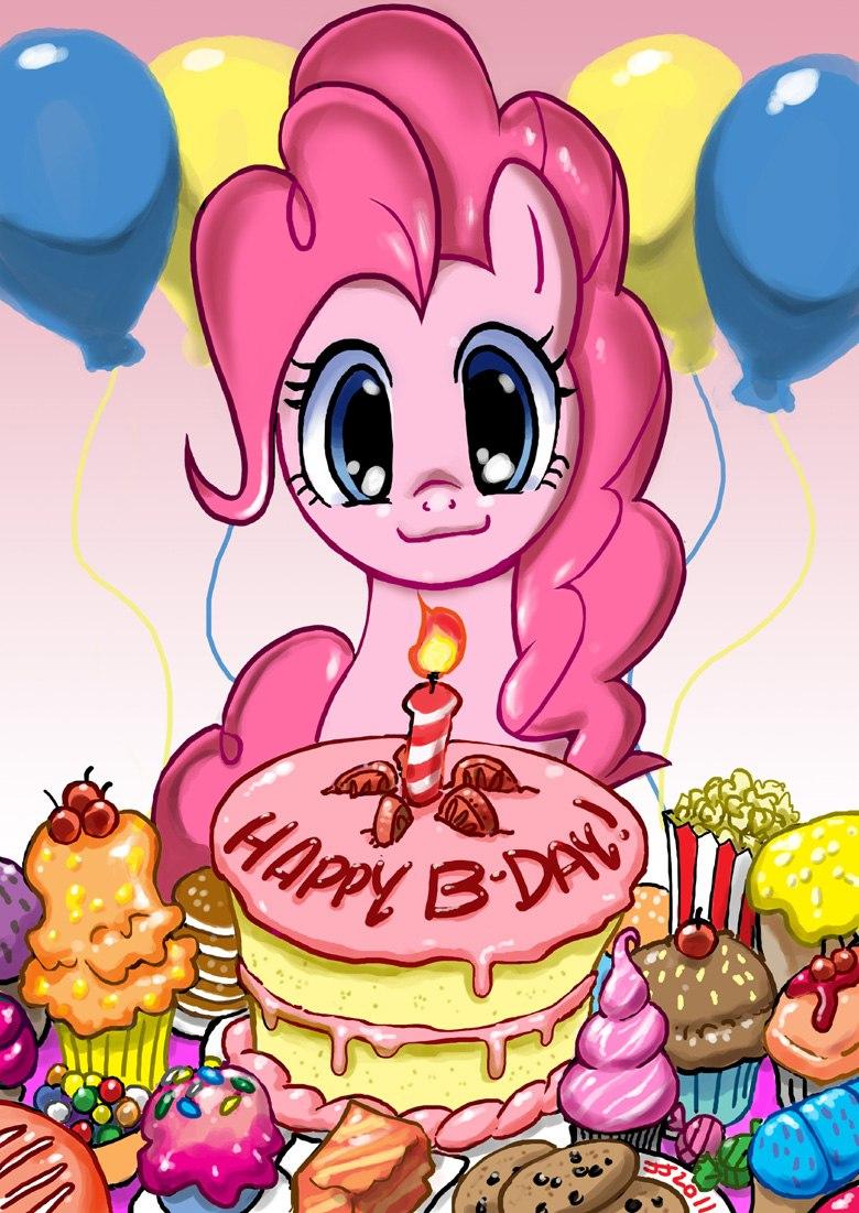 пони с днем рождения картинки