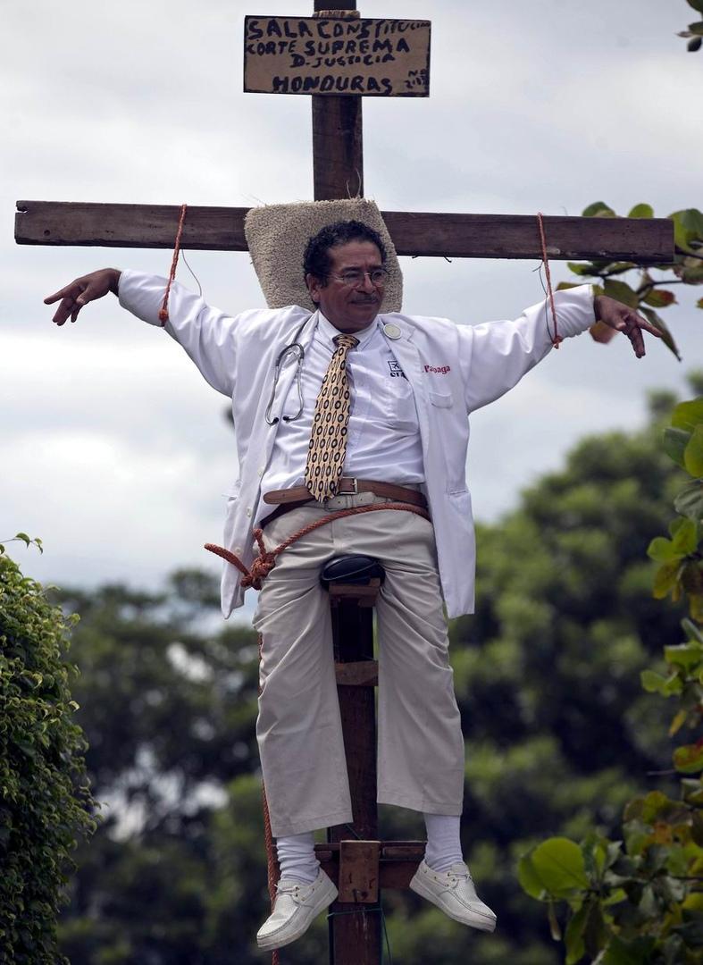В нашем деле комфорт прежде всего: Распятие на кресте по-современному