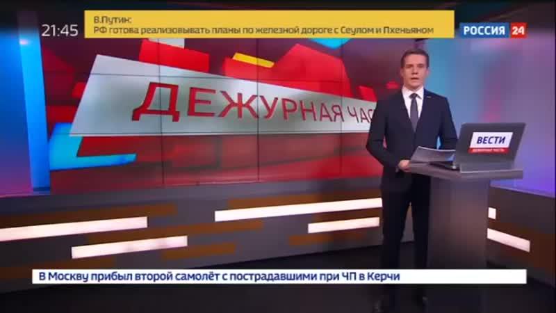 Служебный роман в отделе полиции превратился в смертельный капкан - Россия 24