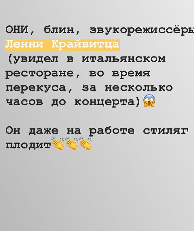 Макс Орлов | Москва