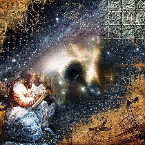 СИМВОЛИЗМ ЧИСЕЛ. 0 (Ноль) Символ бесконечности, Вечности. Слово цифра происходит от арабского цифр, - пустой или свободный. Поначалу этим словом назывался символ, который у арабов и индусов