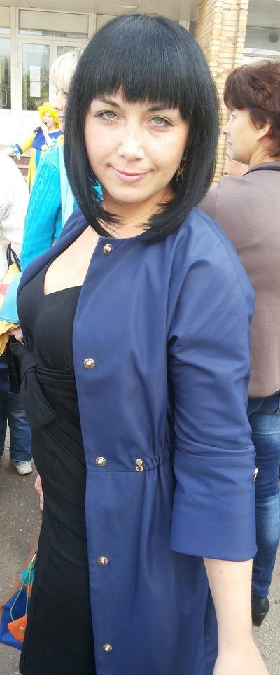 Светлана Гаврилова, 21 августа , Альметьевск, id116533133