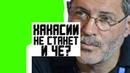Полная версия легендарного выступления Михаила Леонтьева / Дебил - однако / Хакасия и Коновалов