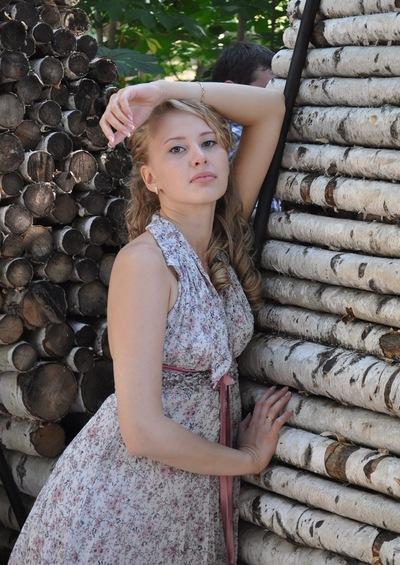 Анастасия Левина, 28 мая , Самара, id5667768
