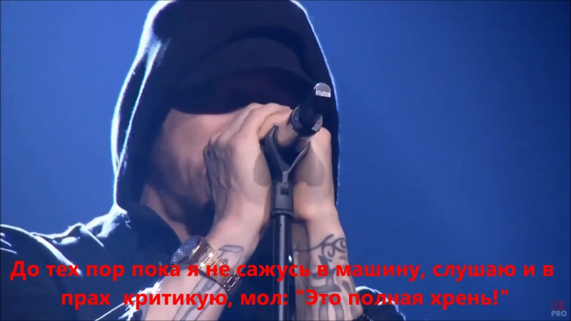 Eminem feat. Skylar Grey - Walk On Water - MTV EMA 2017 (русские субтитры/ рус. суб. / rus sub)