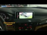 Установка кругового обзора для BMW X6. Штатный вариант.