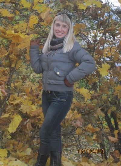 Ольга Гончар, 15 января , Гродно, id164399564