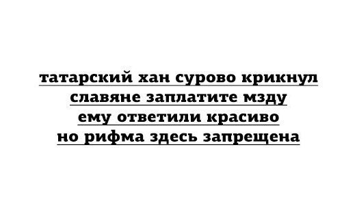 Русских с праздником! J4CAWBxsNiY