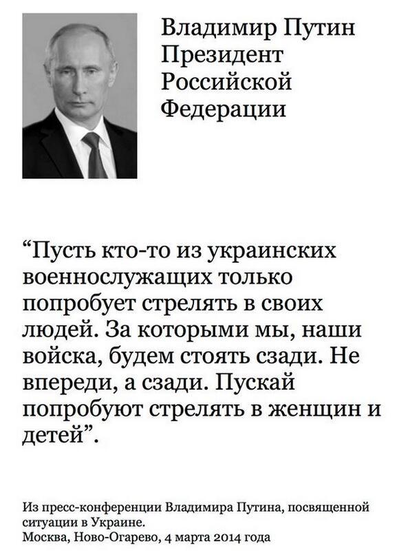 """В результате артобстрела микрорайона """"Азотный"""" в Донецке погибла женщина и 12-летний ребенок, - мэрия - Цензор.НЕТ 1510"""