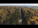 Автоковрики EVA Усть Катав