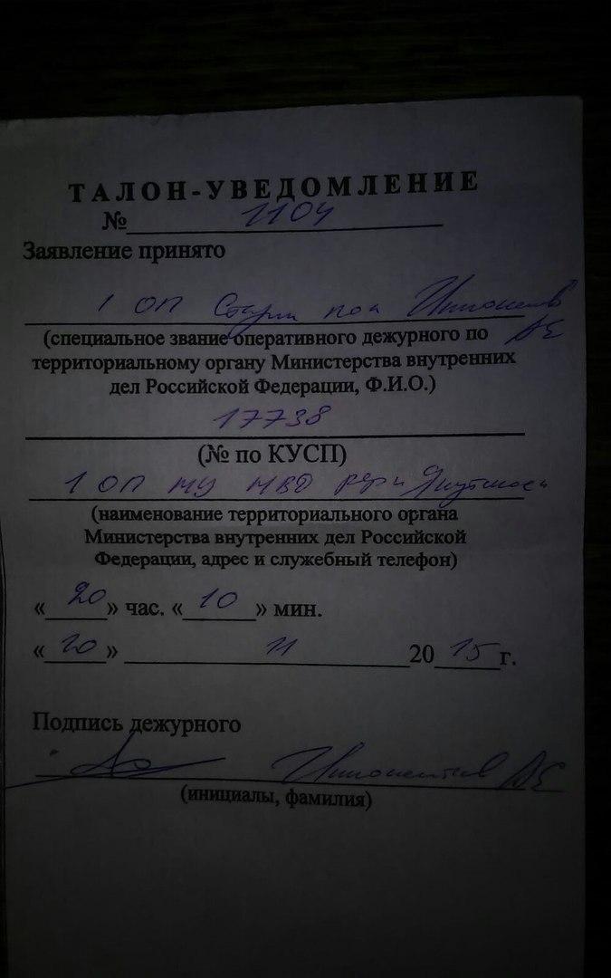 У жительницы Якутска украли автомобиль с площадки поста ГАИ