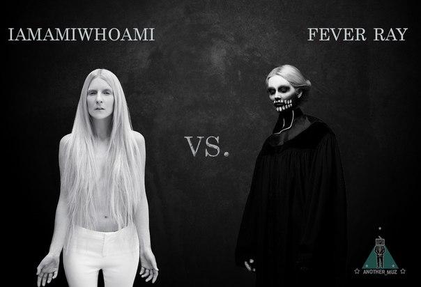 Музыкальная битва: iamamiwhoami vs Fever Ray