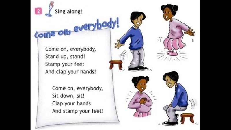 English for children. Spotlight 3. Page 16 ex.2. Come on everybody - Song