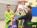 Здание Брянской таможни освятил Митрополит Брянский и Севский Александр