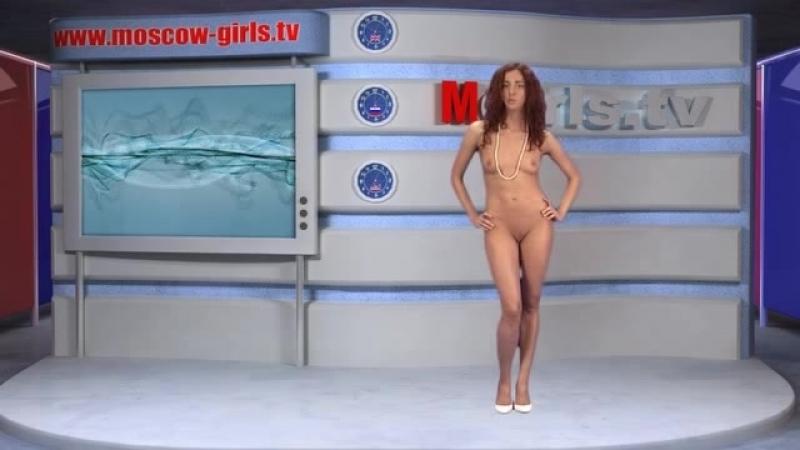 Mgirls_sonety2 Русское Naked News, Голые Русские Девушки, Программа предача