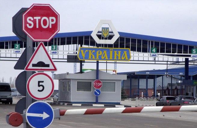 Украина закрыла границу для российский мужчин