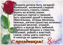 Наталья Шестакова фото #3