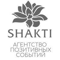 Логотип Агенство позитивных событий SHAKTI