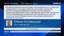 Новости на Россия 24 CNN показало как украинцы шпионов из КНДР ловили