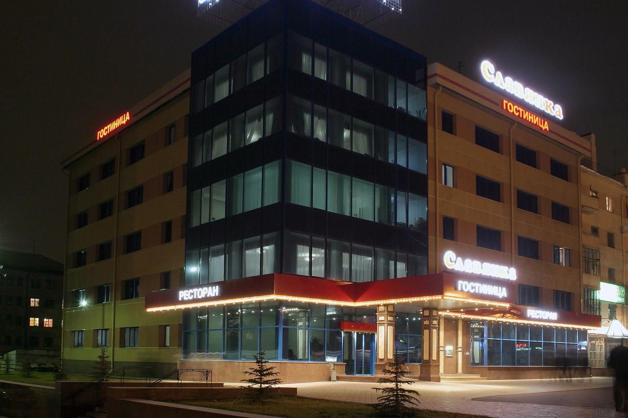 Гостиница в челябинске