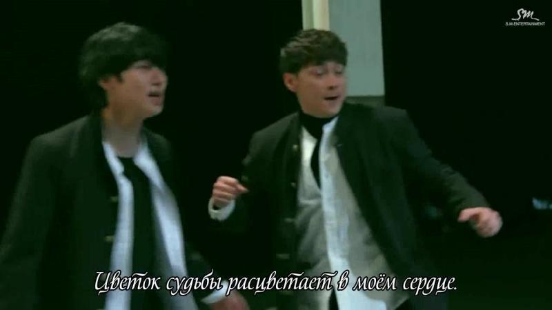 Kim Heechul and Min Kyung-hoon - Sweet Dream (русские субтитры)