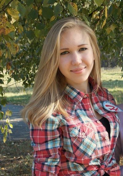 Виктория Петухова, 9 мая , Львов, id99345111