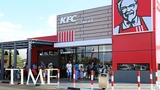 KFC In Zimbabwe Runs Out Of Chicken Amid Currency Crisis TIME