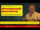 ЖёлтыйМ 2сп Контент55 Мотивирующий Демотиватор